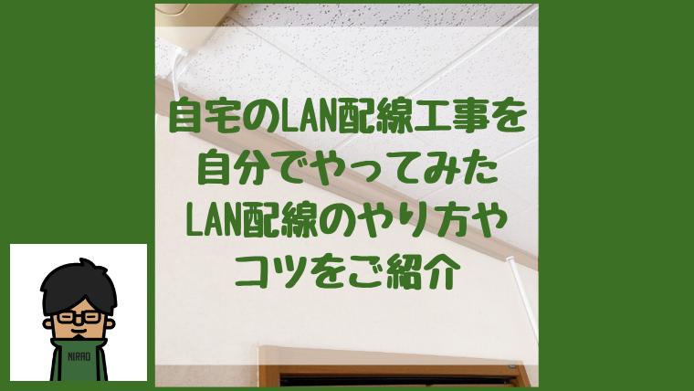 f:id:niraojapan:20200520220211p:plain