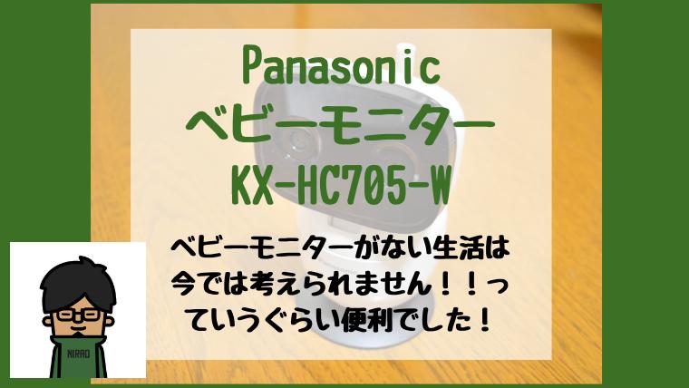 f:id:niraojapan:20200918220005p:plain