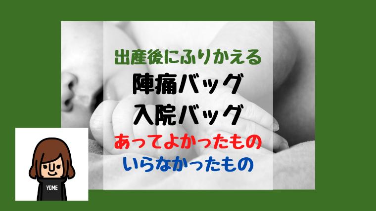 f:id:niraojapan:20210309214253p:plain