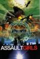 ASSAULT GIRLS パンフレット