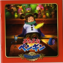 f:id:nirarebateisyoku:20091226210854j:image:right