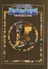 f:id:nirarebateisyoku:20100101171710j:image:right
