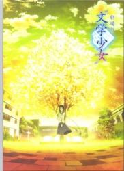 f:id:nirarebateisyoku:20100501233103j:image:right