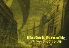 f:id:nirarebateisyoku:20101113225811j:image:right