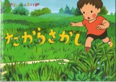 f:id:nirarebateisyoku:20110605154304j:image:right
