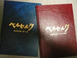 f:id:nirarebateisyoku:20120623190821j:image:right