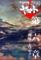 宇宙戦艦ヤマト2199 第六章「到達!大マゼラン」 パンフレット