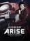 攻殻機動隊ARISE GHOST IN THE SHELL  border:1 Ghost Pain パンフレット