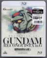 BEGINNING of GUNDAM RECONGUISTA in G 〜富野由悠季から君へ〜