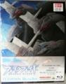 TV EDITION Blu-ray Box