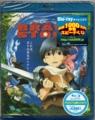 『ブレイブ ストーリー』  Blu-ray