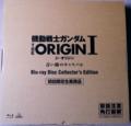 機動機動戦士ガンダムTHE ORIGIN Ⅰ Blu-ray Disc Collector's Edition(初回限定生産