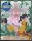 偽物語&猫物語(黒) Blu-ray Disc Box