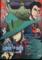 LUPIN THE IIIRD 次元大介の墓標 Blu-ray Disc