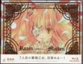 ローゼンメイデン[2013] コンパクト・コレクション Blu-ray