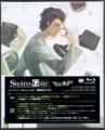 STEINS;GATE シュタインズ・ゲート Complete Blu-ray BOX
