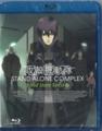 攻殻機動隊 STAND ALONE COMPLEX Solid State Society Blu-ray Disc
