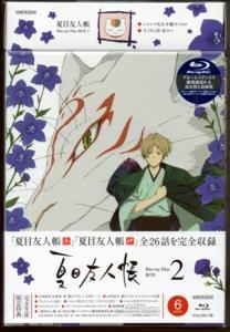 夏目友人帳 Blu-ray Disc BOX2