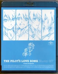 とある飛空士への恋歌 Blu-ray SET