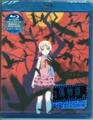 傷物語 I 鉄血篇(通常版) Blu-ray
