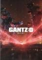GANTZ:O ガンツ:オー パンフレット