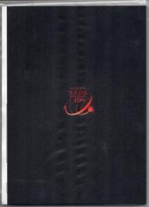 株式会社カラー10周年記念展 冊子