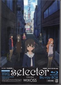 selector infected WIXOSS Blu-ray BOX