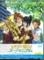 劇場版 響け!ユーフォニアム~北宇治高校吹奏楽部へようこそ~ Blu-ray D