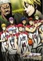 劇場版 黒子のバスケ LAST GAME パンフレット