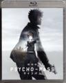 劇場版 PSYCHO-PASS サイコパス Blu-ray