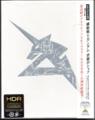 機動戦士ガンダム 逆襲のシャア 4KリマスターBOX