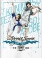 テニスの王子様 BEST GAMES!! 手塚 vs 跡部 パンフレット