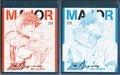 メジャー [飛翔!聖秀編][アメリカ!挑戦編] Blu-ray BOX