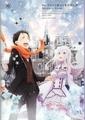 Re:ゼロから始める異世界生活 Memory Snow パンフレット