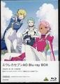 エウレカセブンAO Blu-ray BOX