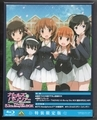 ガールズ&パンツァー TV&OVA 5.1ch Blu-ray Disc BOX