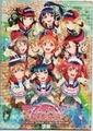ラブライブ!サンシャイン!! The School Idol Movie Over the Rainbow パンフレット