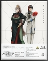 重神機パンドーラ Blu-ray BOX 弐