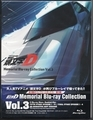 頭文字[イニシャル]D Memorial Blu-ray Collection Vol.3
