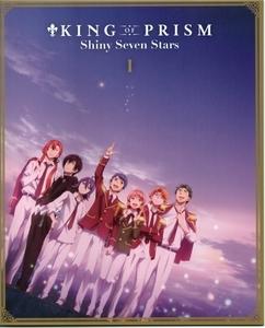 KING OF PRISM -Shiny Seven Stars-I プロローグ×ユキノジョウ×タイガ パンフレ
