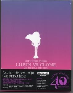 ルパン三世 ルパンVS複製人間 4K ULTRA HD