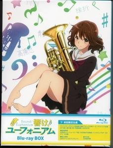 響け! ユーフォニアム Blu-ray BOX
