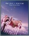 KING OF PRISM -Shiny Seven Stars-II カケル×ジョージ×ミナト パンフレット