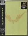 機動戦士ガンダムNT Blu-ray豪華版
