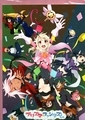Fate/kaleid liner Prisma☆Illya プリズマ☆ファンタズム パンフレット
