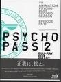 PSYCHO-PASS サイコパス 2 Blu-ray BOX Smart Edition
