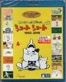 ジブリがいっぱいSPECIAL ショートショート 1992-2016 Blu-ray