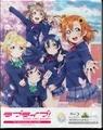 ラブライブ! 9th Anniversary Blu-ray BOX Standard Edition