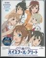 ハイスクール・フリート 5.1ch Blu-ray Disc BOX