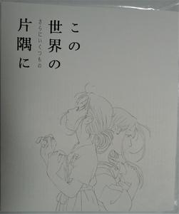 f:id:nirarebateisyoku:20200101203131j:image